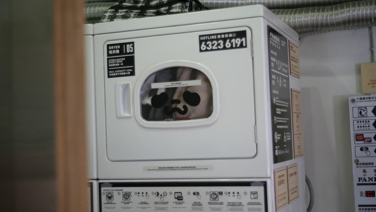 Sušička prádla, která je praktickým domácím pomocníkem.